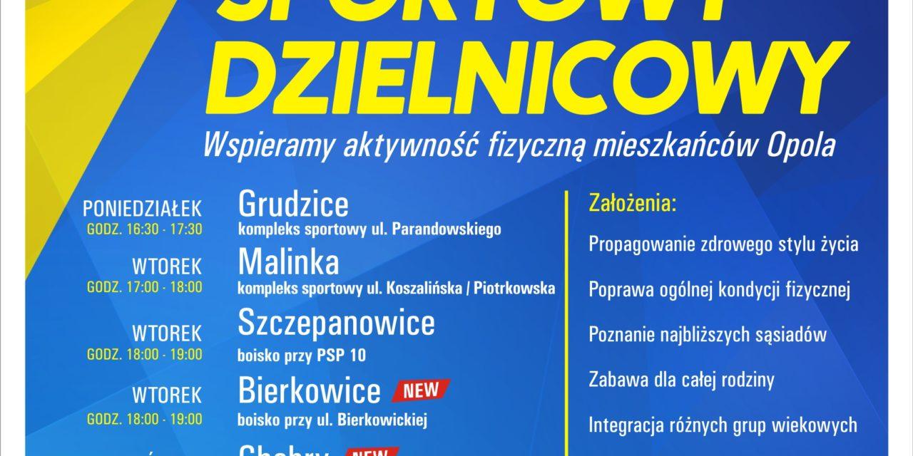 Rusza wiosenna edycja programu Sportowy Dzielnicowy